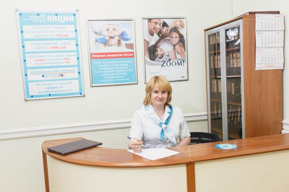 Стоматология ООО«ЭНИ-ДЕНТ»в Коньково
