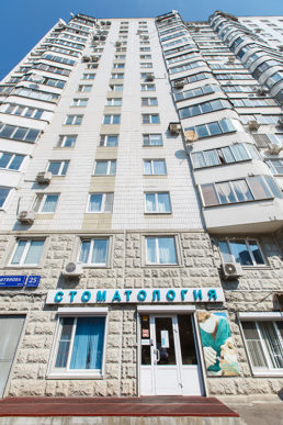 Стоматология Архидент ООО«ЭНИ-ДЕНТ»в Коньково