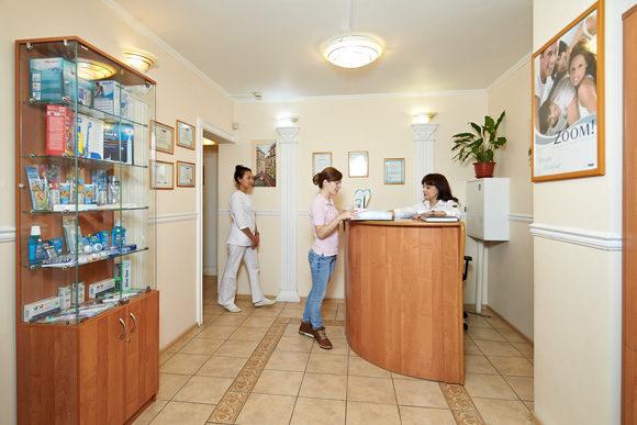 Стоматология ООО«АРХИДЕНТ+»вЛюблино