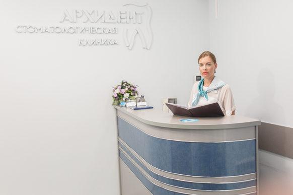 Стоматология Архидент ООО«АРХИДЕНТ1»на улицеАкадемика Янгеля