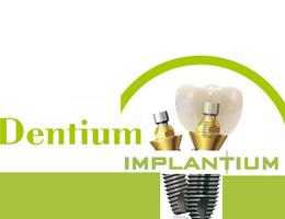 Имплантация зубов Dentium